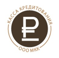 """ООО ООО МКК """"Касса кредитования"""""""