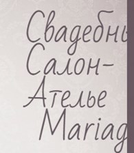 Mariag