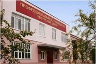 «Забайкальский техникум транспорта и технологий»