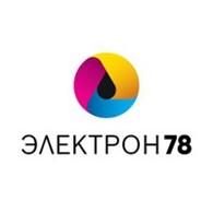 """ООО """"Электрон78"""""""