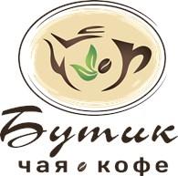 """Бутик """"Чая - Кофе"""""""