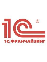 """ИП """"1С ПРОФЕССИОНАЛ"""""""