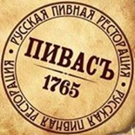 """ПивасЪ"""