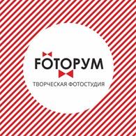 """""""FOTOРУМ"""""""