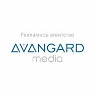 Avangard Records