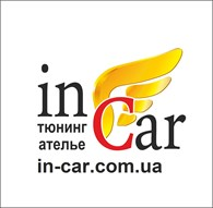 "АО ""In-Car""- тюнинг ателье"