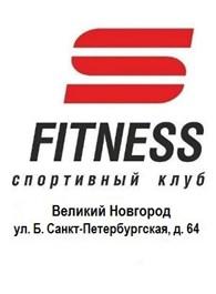 """Спортивный клуб """"S-Fitness"""""""