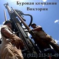 """ООО Буровая компания """"Виктория"""""""