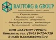БАУТОРГ ГРУПП