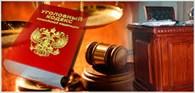 Адвокат Грунов Александр Сергеевич
