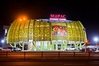 ТОО Дворец торжеств «Мирас»