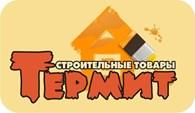"""ИП """"ТЕРМИТ"""""""