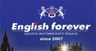 ИП English Forever