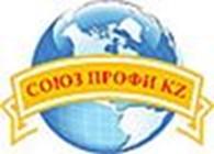 Объединение СОЮЗ ПРОФИ KZ