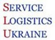 Другая ТОВ «Сервис Логистикс Юкрейн»