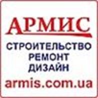 Частное предприятие Армис