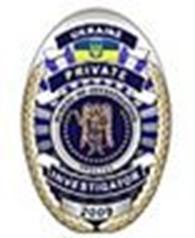 Субъект предпринимательской деятельности Бюро частных расследований
