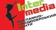 Рекламно-продюсерский центр Интермедиа