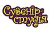"""Магазин """"Сувенир-студия"""""""