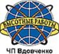 Субъект предпринимательской деятельности ЧП Вдовченко