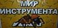 ФЛ-П Грицаенко Н.В.