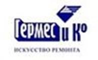 Декор-центр ОДО «Гермес и Ко»
