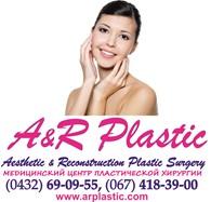 ООО А & R Plastic