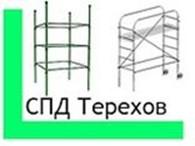 Субъект предпринимательской деятельности СПД Терехов