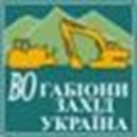 Производственное объединение Габионы запад Украина (ВО Габіони захід Україна)