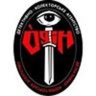 Детективно — колекторское агентство «Один» Николаевское представительство