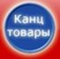 Частное предприятие Интернет-магазин «Канцтовары для Вас» www.officepro.by