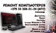 ИП Нефедьев А.Ю.