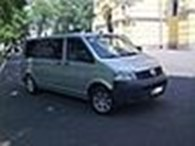 Субъект предпринимательской деятельности СПД Чикал Вячеслав
