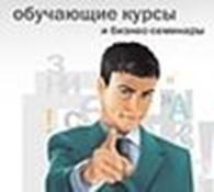 """Общество с ограниченной ответственностью Центр Развития Бизнеса """"PERFECT"""""""