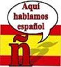 """Школа испанского языка """"ESPANHOLA"""""""