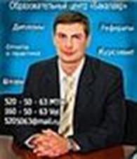 Образовательный Центр Bakalavr.by