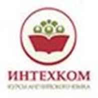 """Курсы английского языка """"Интехком"""", Киев"""