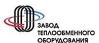 """ООО """"Завод теплообменного оборудования"""""""