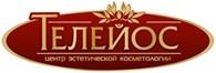 «Телейос» Центр эстетической косметологии