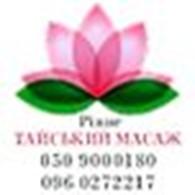 """массажный кабинет """"Тайский массаж"""""""