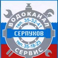 """""""Водоканал-Сервис"""""""