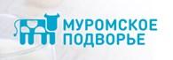 """ЗАО Компания """"Муромское подворье"""" (""""Агропром"""")"""