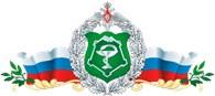 """ФГКУ """"1602"""""""