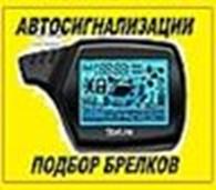 ТОО «АвтоСиг»