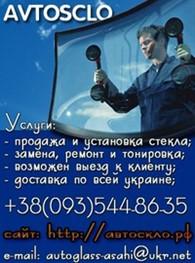 """Интернет-магазин """"MOJDODYR-GLASS"""""""