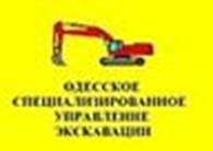 """Общество с ограниченной ответственностью ООО """"ОСУЭ"""""""