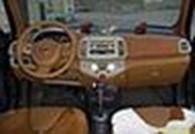 Частное предприятие Kord leather