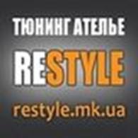 """Компания """"Рестайл"""""""
