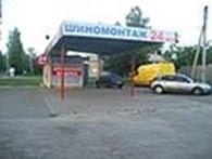 Частное предприятие ЧП Филатов А. Н.