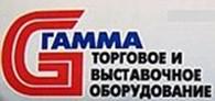 Кооператив ПК «ГАММА»